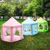 兒童帳篷室內公主六角玩具屋超大蚊帳過家家游戲房子女孩分床神器