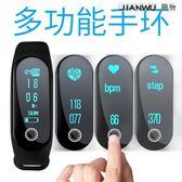 智能手錶男女學生心率血壓led觸屏運動計步手環