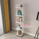 書架 現代簡約書架窄落地 客廳一字隔板置物架 鐵藝層架臥室創意小書櫃T