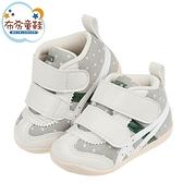 《布布童鞋》asics亞瑟士淺灰圓點點中筒寶寶機能學步鞋(11.5~13.5公分) [ J0R015J ]