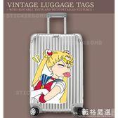 行李箱貼紙~美少女戰士貼紙行李箱貼畫 吉他貼紙 車貼少女系貼紙-薇格嚴選