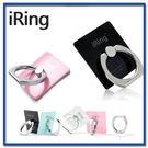 手機指環支架蘋果小米安卓通用手機防摔指環