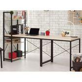 書桌 電腦桌 MK-877-34 塔利斯L型書桌 (不含其它產品)【大眾家居舘】