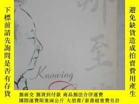 二手書博民逛書店KNOWING罕見CHINA [外文---3]Y195160 g