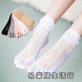夏季超薄款絲襪五指襪女短筒 易樂購生活館