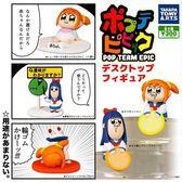 全套5款【日本正版】POP TEAM EPIC 公仔 扭蛋 轉蛋 POP子 PIPI美 TAKARA TOMY - 860645