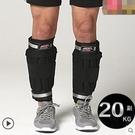 T-男學生超薄隱形負重裝備跑步沙袋綁腿鉛塊訓練運動包綁手腳部健身【主圖款】