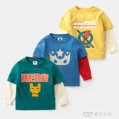 嘟嘟家自營款兒童假兩件T恤歲男童2018新款4寶寶體恤春秋5潮 探索先鋒