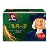 桂格 養氣人蔘滋補液 無糖配方 60ml*19瓶/盒◆德瑞健康家◆