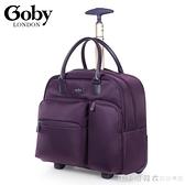 goby果比女士16寸手提拉桿包小號旅行拉桿箱網紅行李箱登機布箱子 NMS美眉新品