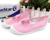 Moonstar 月星★日本原裝室內鞋 2E 止滑 專業幼稚園室內鞋 D9631#粉 奧森鞋業OSOME