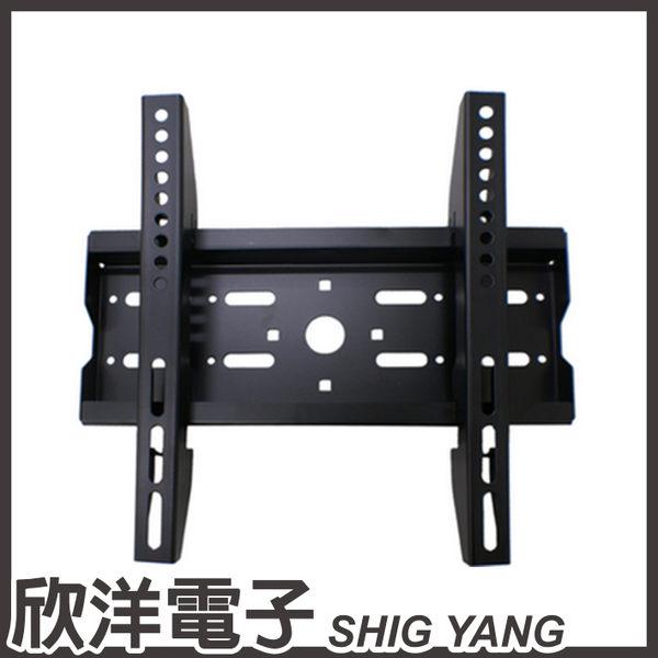 22~42吋液晶/電漿/LED電視壁掛架/安裝架(MS-C01)