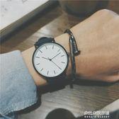 皮帶男生手錶韓版學生簡約時尚復古非機械石英錶  朵拉朵衣櫥