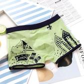 中大童全棉兒童內褲男7-9-12歲小學生棉男童短褲平角褲頭