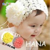 髮帶 大小花朵蕾絲布編織網狀髮網 三色 寶貝童衣