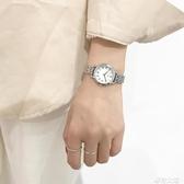 森系小清新手錶超火的女款氣質學院風文藝小錶盤細帶小巧手鏈『摩登大道』