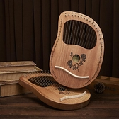 豎琴萊雅琴19弦初學者里拉琴16弦小豎琴lyre琴箜篌小型便攜式樂器易學 小山好物