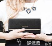 韓版女士錢包女長款女式多功能真皮夾子女款手拿包錢夾潮夢依港