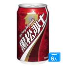 黑松沙士易開罐330ML x 6【愛買】