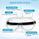 先近護目鏡防霧霾灰塵風沙防飛濺隔離眼面罩防護眼鏡防疫 快意購物網