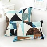 抱枕 北歐風格60x60大號靠枕長方形ins客廳沙發靠墊枕頭抱枕套子不含芯 星隕閣