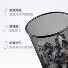 加厚垃圾桶防繡鐵絲網家用鐵網廢紙簍垃圾收納袋筒   LannaS