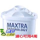 [現貨] 最新款德國BRITA的MAXTRA Plus 4周濾心濾心/濾芯1支 (特賣3天)