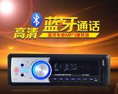 12V24V通用汽車音響插卡U盤收音機藍芽車載MP3播放器替CD主機DVD  極客玩家  igo