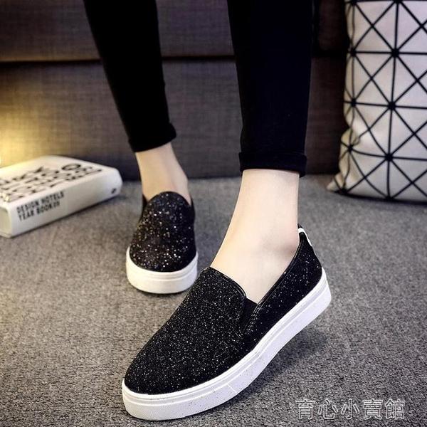 樂福鞋 春季新款單鞋女韓版厚底鬆糕休閒平底套腳懶人鞋樂福鞋 16【618特惠】