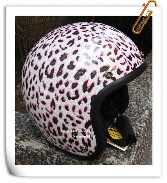 林森●金蔥復古帽,半罩,3/4帽,812,礦石豹紋,白~