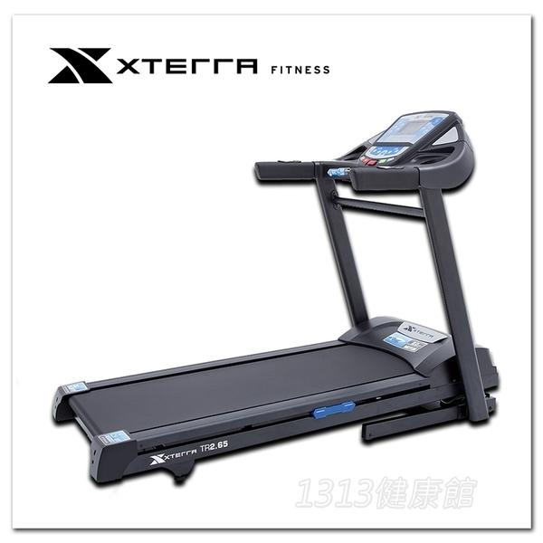 XTERRA 跑步機TR 2.65【1313健康館】全新公司貨 專人到府安裝 !