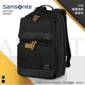 《熊熊先生》Samsonite 新秀麗 14吋多功能後背包 休閒包 可插掛拉桿 大容量Avant 雙肩包 63S*002