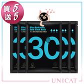 保濕黑面膜 買5送5 抗氧化大水滴保濕黃金面膜 10片【UNICAT變臉貓】