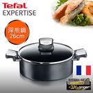 【Tefal 法國特福】鈦廚悍將系列26CM不沾深煎鍋(加蓋)(電磁爐適用)