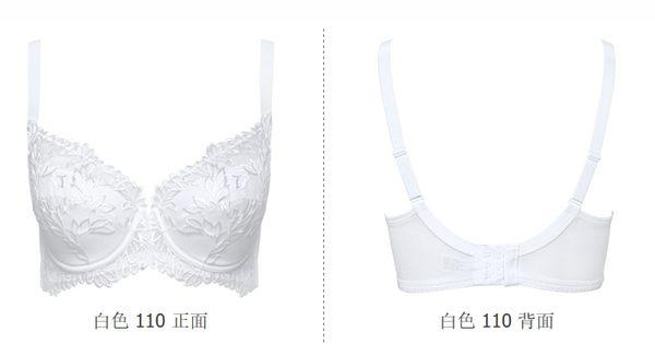 聚攏大罩杯V型薄模杯調整型胸罩-ami004