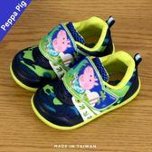 男童 佩佩豬 喬治 MIT製造透氣網布魔鬼氈迷彩 兒童運動鞋 休閒鞋 正版授權 59鞋廊