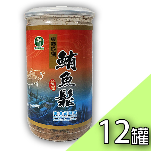 東港鎮農會 鮪魚鬆300g-12罐