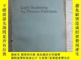 二手書博民逛書店[英文版]罕見聲子-極化子對光的散射 light scatter