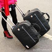 拉桿包旅游女手提旅行袋男大容量行李包登機箱包可摺疊防水旅行包igo 美芭