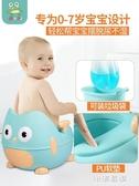 兒童馬桶坐便器嬰幼兒座便盆男女寶寶廁所尿桶加大號小孩便攜尿盆CY『小淇嚴選』