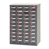 專業零件櫃(40抽)