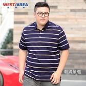夏裝新品肥佬大尺碼短袖保羅衫T恤男加肥加大號寬鬆胖子條紋Polo衫4XL-7XL