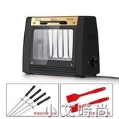 廚瑞無煙旋轉電烤爐自動烤串機家用小型燒烤爐室內燒烤架電烤肉爐 NMS小艾新品