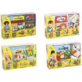 國家地理我的小小玩具套書(家園、農場、動物園、火車站)(4冊合售)