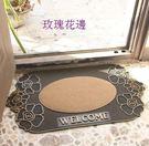 幸福居*進門入戶防滑地墊腳墊歐式入室地毯廚房門墊蹭土塑料橡膠腳墊(尺寸:45CM×80CM )