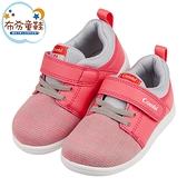 《布布童鞋》Combi粉色Core_S兒童成長機能學步鞋(14.5~17.5公分) [ S0S3PIG ]