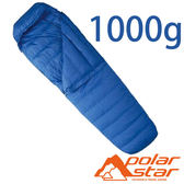 PolarStar 70/30 羽絨睡袋 絨重1000g 藍 登山|露營|自助旅行|渡假打工|居家|戶外│台灣製造 P13736