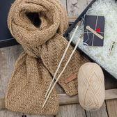 毛線線手工編織圍巾diy材料打男士圍脖的粗棉絨毛線團 送教程