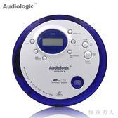 小型CD播放機便攜式VCD機 CD隨身聽 支持英語光盤超薄cd播放機 LJ7394【極致男人】