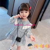 女童連身裙洋裝女寶寶夏季小童兒童春裝公主裙子【淘嘟嘟】